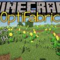 OptiFabric одновременное использование Fabric и Optifine