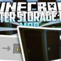 Better Storage too декоративные сундуки и шкафчики