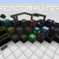 Open Computers компьютеры и роботы