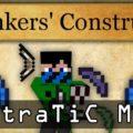 ExtraTiC новое оружие и инструменты для Tinkers' Construct
