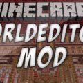 WorldEditCUI визуальное выделение области для WorldEdit