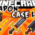Weapon Case Loot кейсы с уникальными мечами