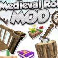 Dark Roleplay декоративные и функциональные предметы и вещи средневековья