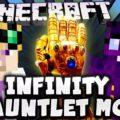 Infinity Gauntlet 6 камней бесконечности