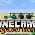 Integrated Tunnels системы для транспортирования материалов