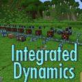 Integrated Dynamics считывание любых параметров и автоматизация для всего