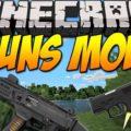 Receiver Gun много огнестрельного оружия и реалистичная перезарядка