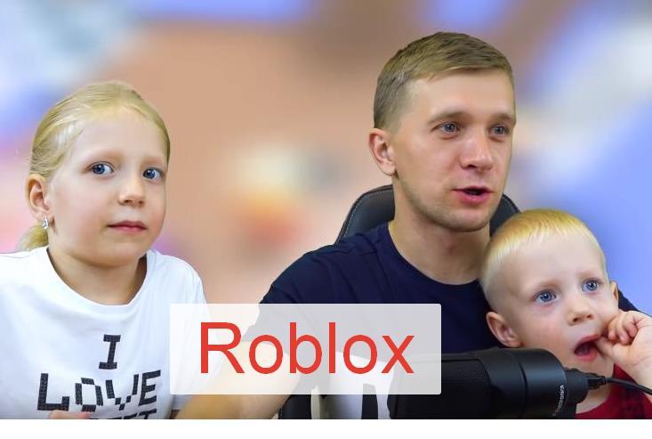 Милана и Даня играют в роблокс - видео