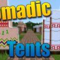 Nomadic Tents палатки, юрты, вигвамы