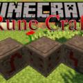 RuneCraft броня, деньги, оружие, руны, предметы, материалы и т.д.