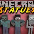 Statues изготовление статуй в разных положениях