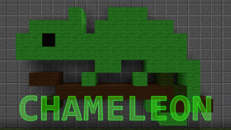 Chameleon Library техническая библиотека