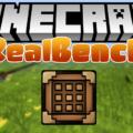 RealBench вещи не выбрасываются из верстака при его закрытии