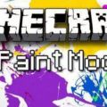 Paintings ++ новые картины