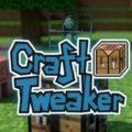 CraftTweaker создание и изменение рецептов крафта вещей