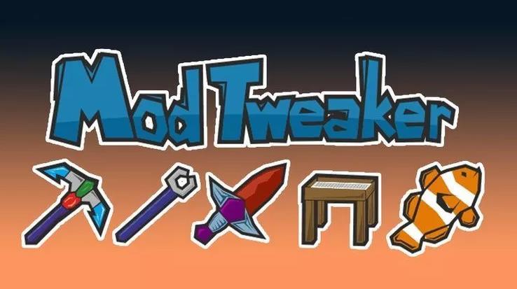 MineTweaker 3 редактирование и создание рецептов