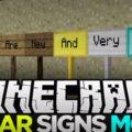 MoarSigns новые таблички из разных материалов