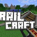 RailCraft новая механика рельс, вагонетки, машины и механизмы