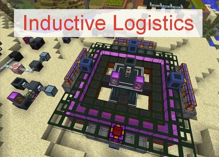 Inductive Logistics инструменты для решения рутинных задач
