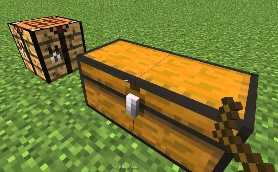 Chest Transporter инструмент для переноса заполненных сундуков