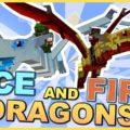 Ice and Fire драконы