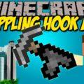 Grappling Hook штурмовые крюки