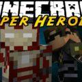 Heroes Coming костюмы супергероев + способности