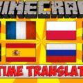 Real Time Chat Translation перевод чата в реальном времени