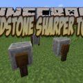 Grindstone Sharper Tools затачивание оружия