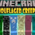 Camouflaged Creepers криперы - хамелеоны