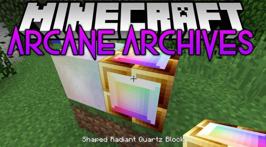 Arcane Archives магические хранилища и предметы