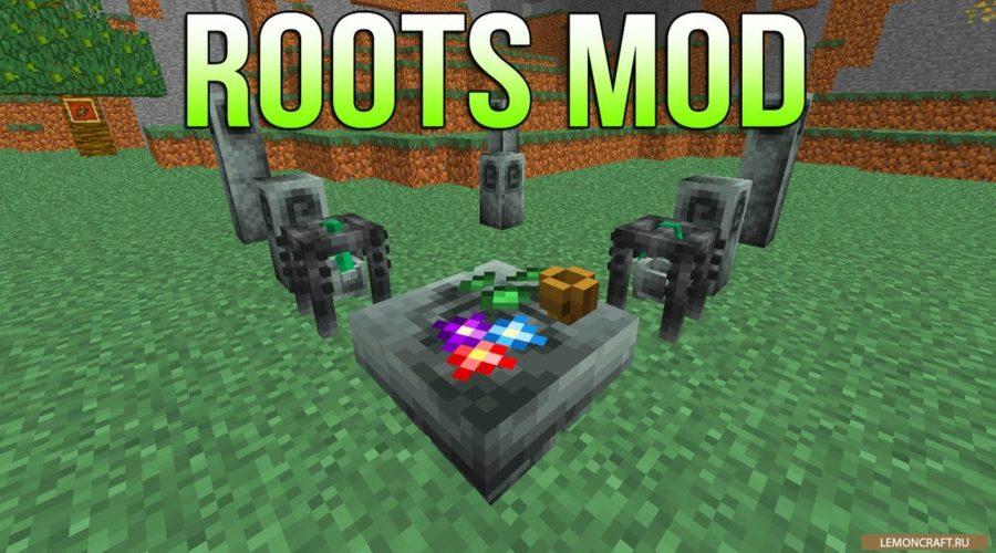 Roots природная магия