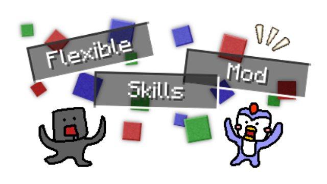 Flexible Skill пассивные скиллы