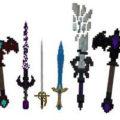 EquipZ красивое оружие и броня