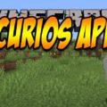 Curios API библиотека и доп. слоты