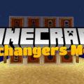 Exchangers замена блоков