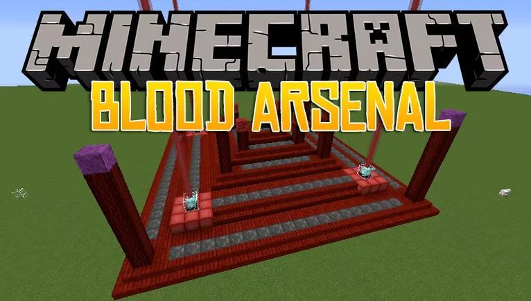 Blood Arsenal дополнение для мода Blood Magic