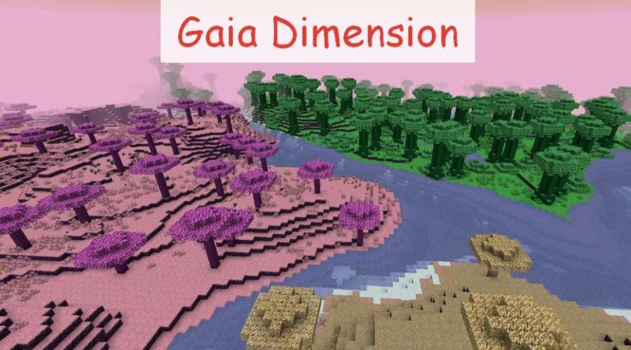 Gaia Dimension новое измерение Gaia