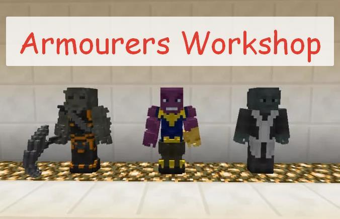 Armourers Workshop создание скинов брони, оружия и других предметов