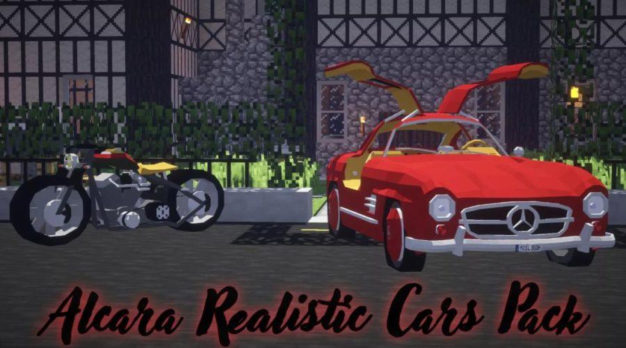 Alcara Realistic Cars Pack реалистичные модели автомобилей