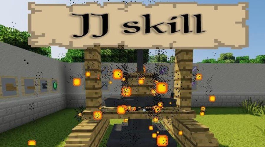 JJ Skill новые скилы, инструменты и оружие