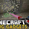 Mining Gadgets лазер для добычи блоков и руды