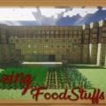 Amazing FoodStuffs новая еда и растения