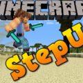 StepUp авто прыжок