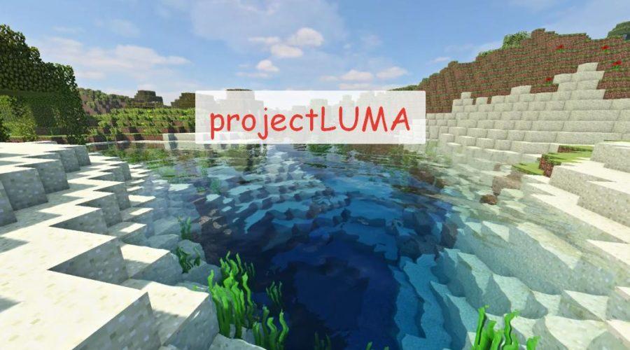 ProjectLUMA шейдер для слабых ПК