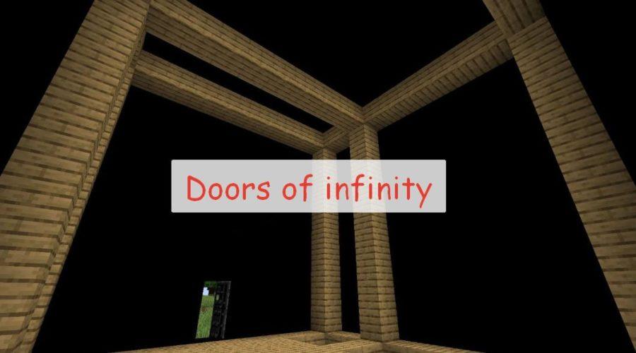 Doors of Infinity потайная комната