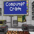 Computercraft работающий компьютер
