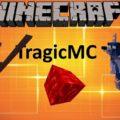 TragicMC 3 мобы, оружие, броня и т.д.