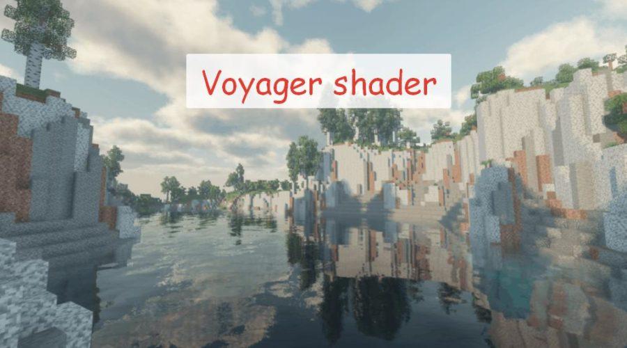 Voyager shader простой и интересный шейдер