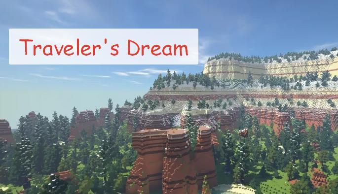 Traveler's Dream новые биомы и объекты